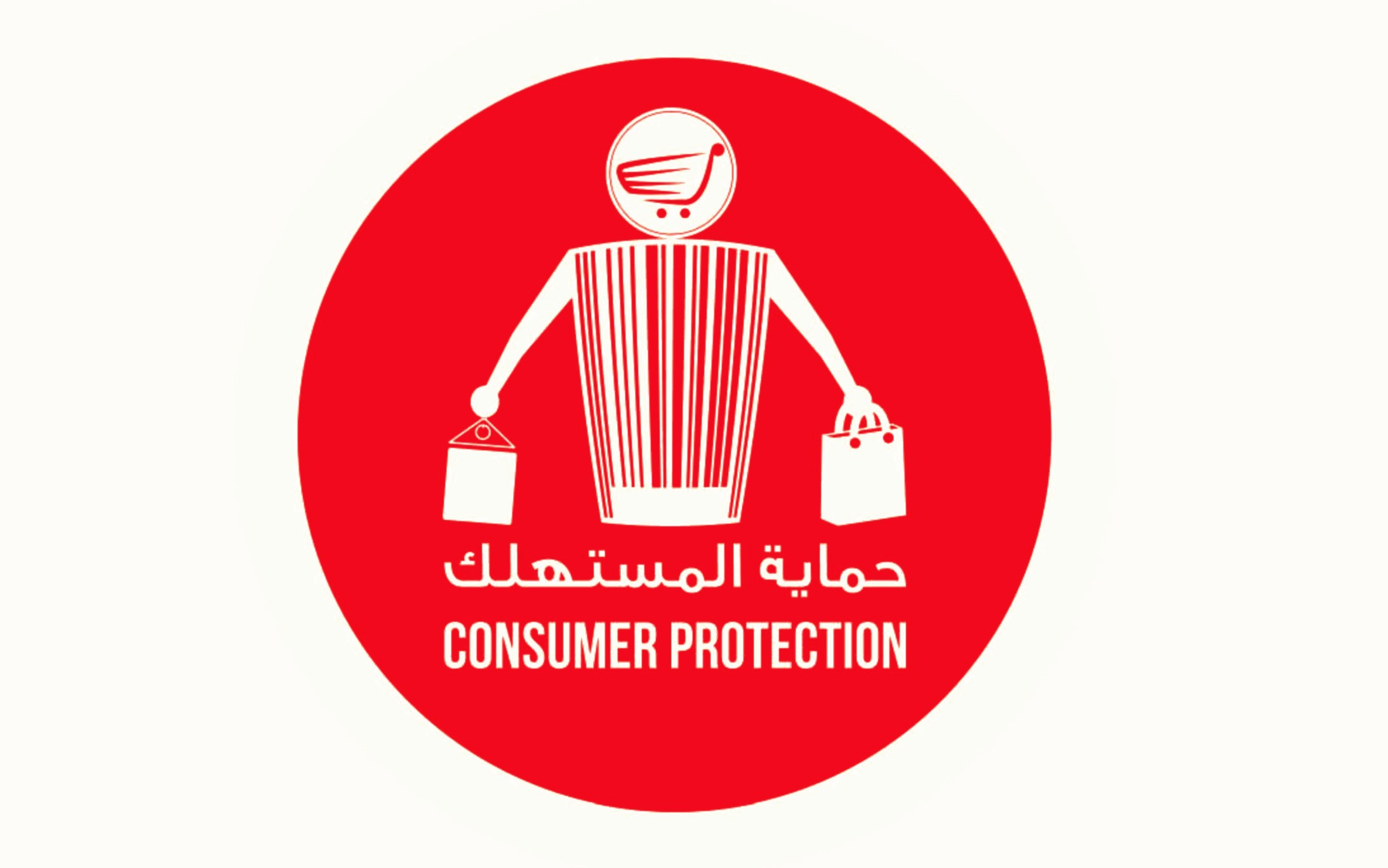 consumer prtiection The bureau of consumer protection mediates and investigates consumer complaints it takes legal action against companies that engage in unfair business practices in cases where a lawsuit by.