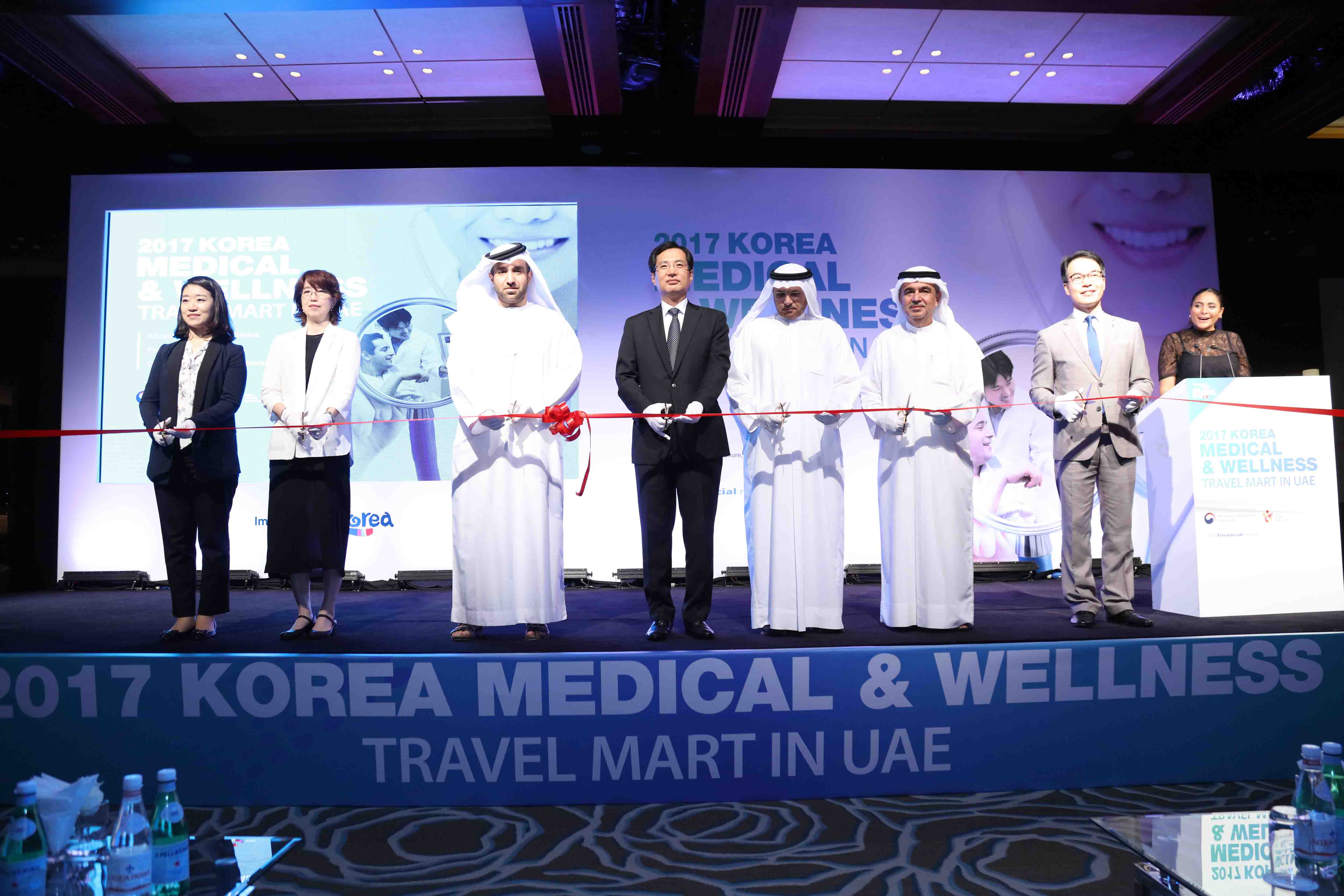 2017 Edition of Korea Medical & Wellness Travel Mart Kicks off in Dubai.