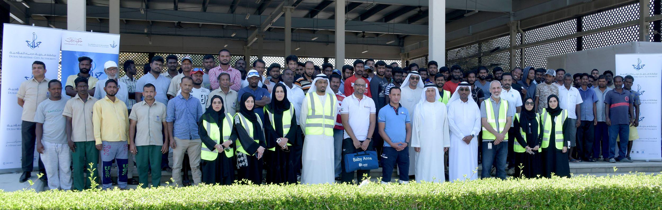 Dubai Maritime City Authority joins UAE's celebration of
