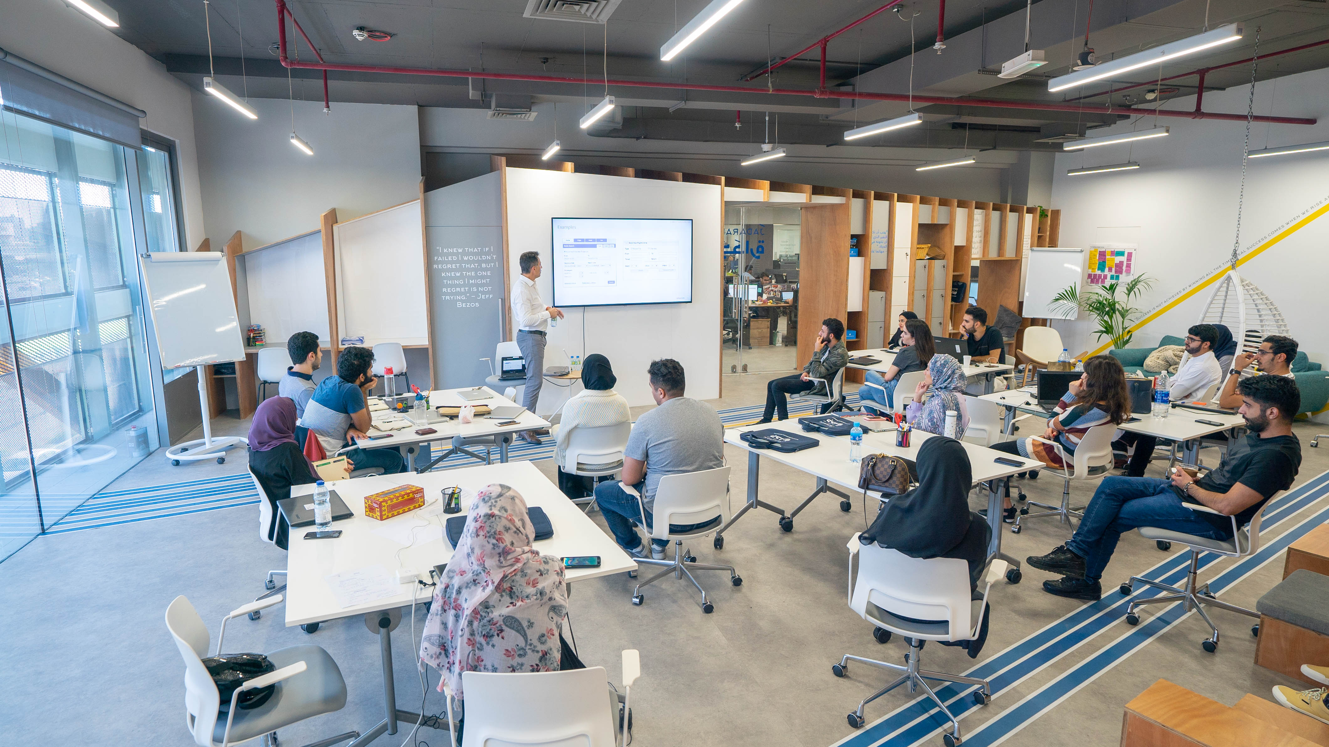 Digital talent acceleration programme