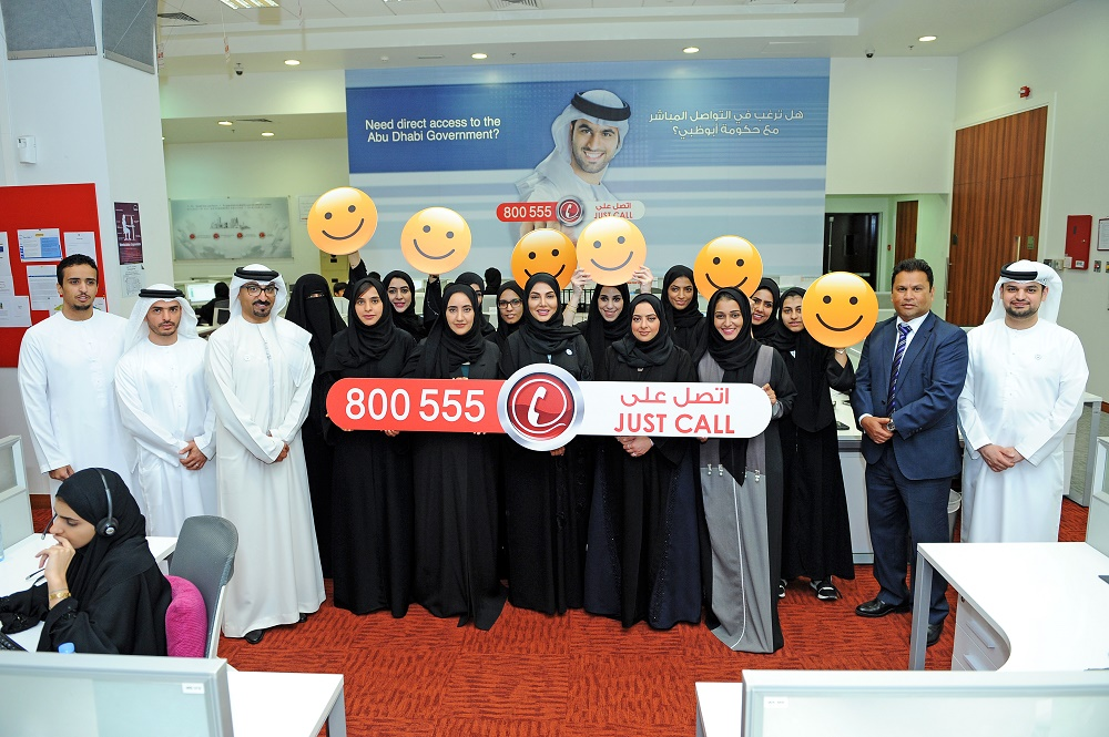 Abu Dhabi Government Contact Center Carries out 3 million Cases this Year