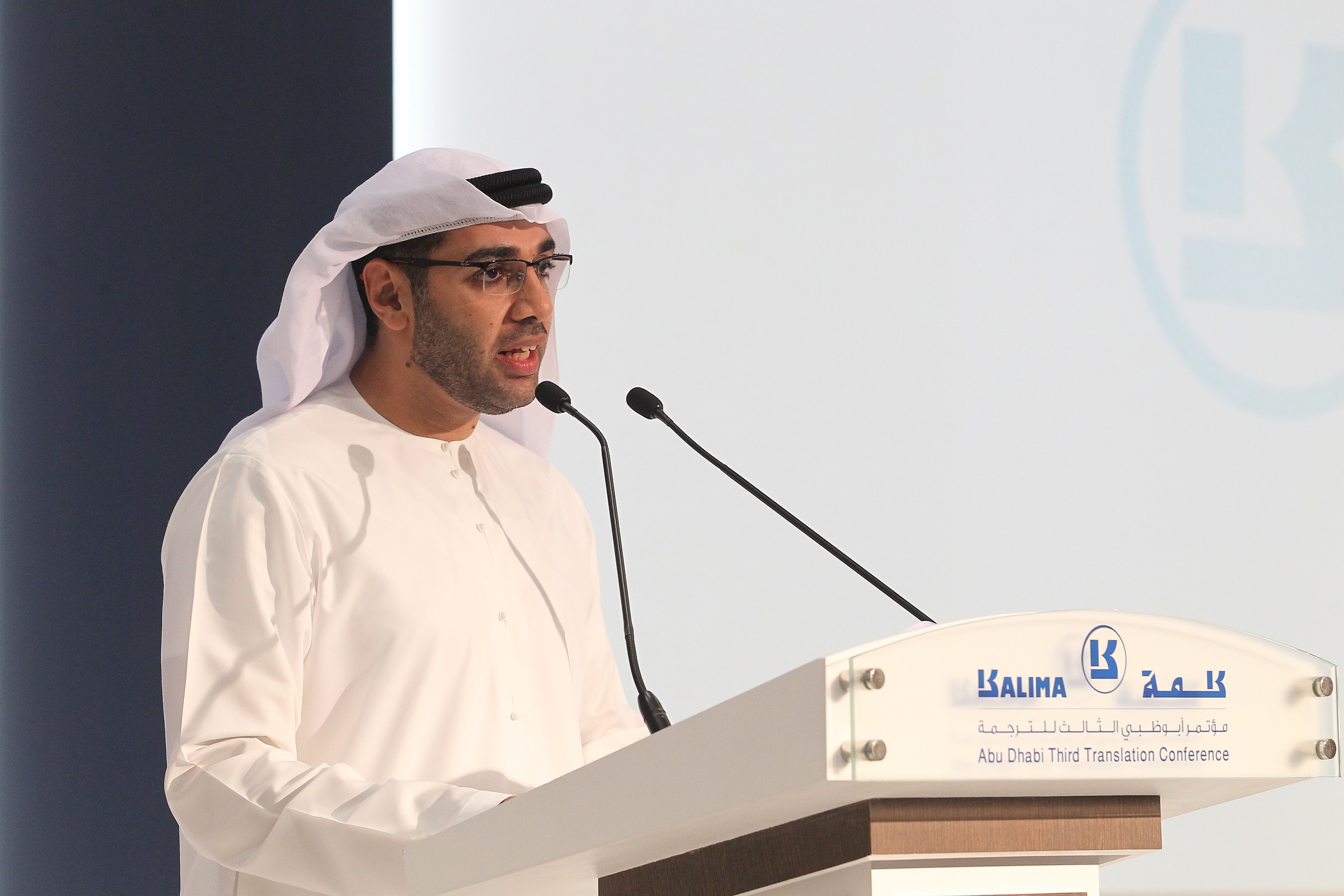 "Abu Dhabi Third Translation Conference launches under the theme of ""Identity and Cultural Communication"""