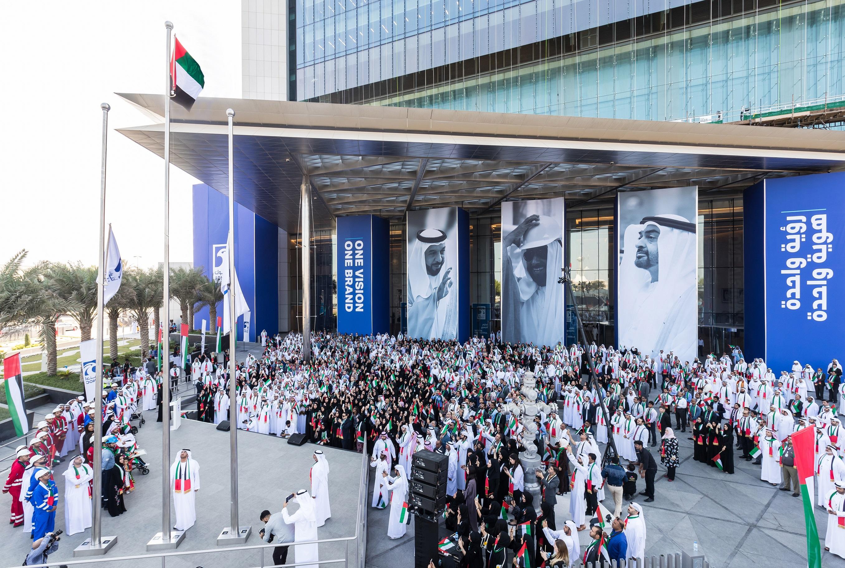 ADNOC Celebrates UAE Flag Day