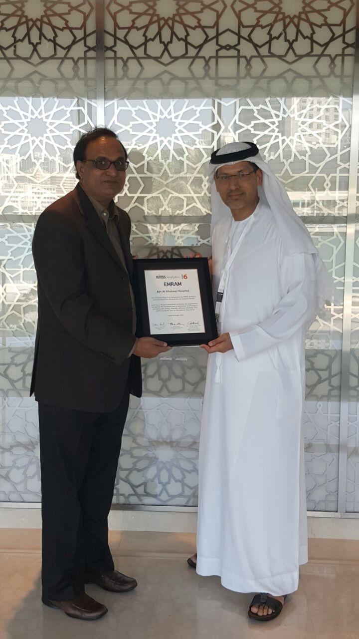 Ain al khaleej hospital achieves himss emram stage 6 certification ain al khaleej hospital achieves himss emram stage 6 certification dayofdubai 1betcityfo Images