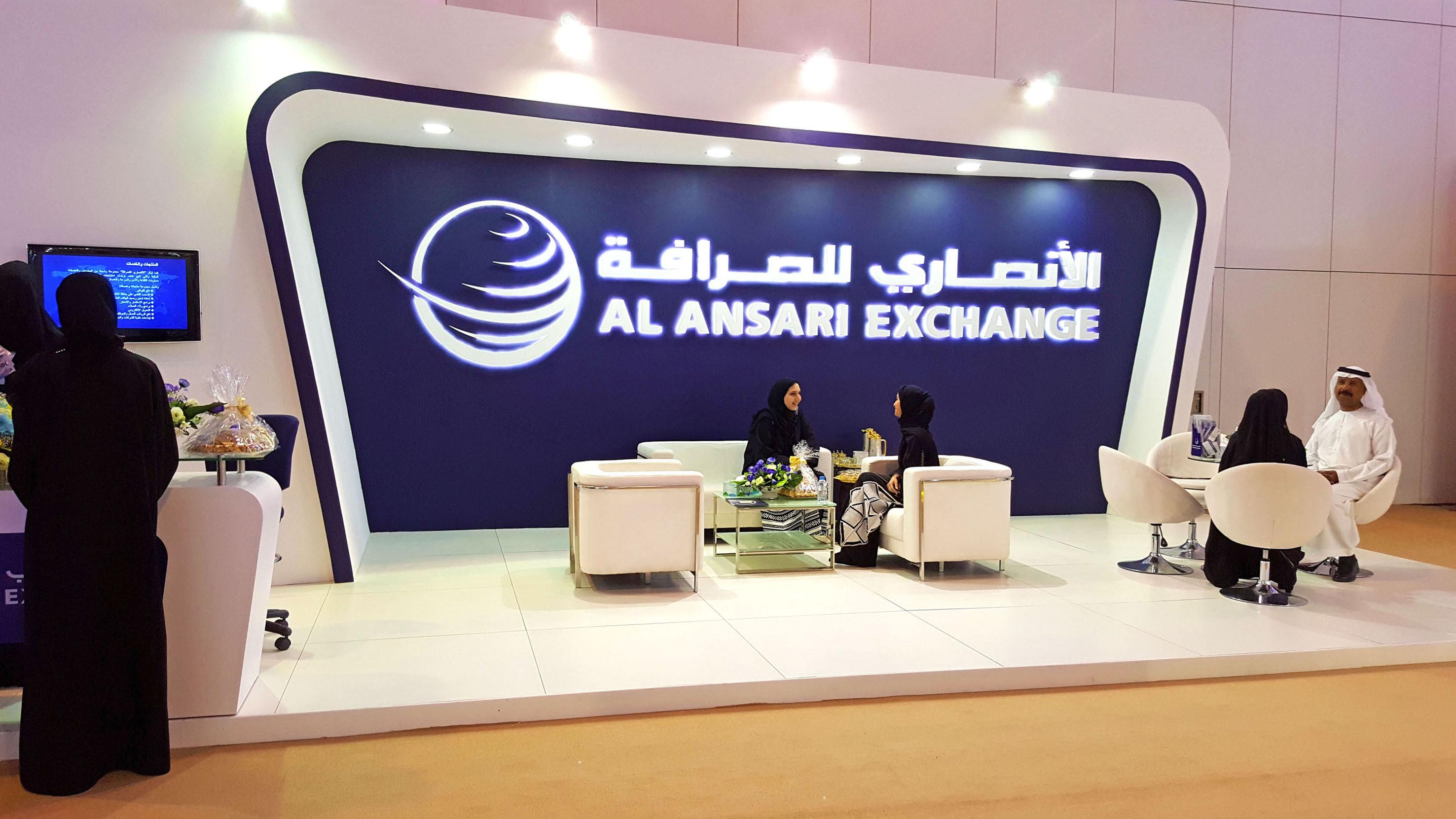 Al Ansari Exchange affirms its commitment to Emiratization during participation in National Career Exhibition 2016