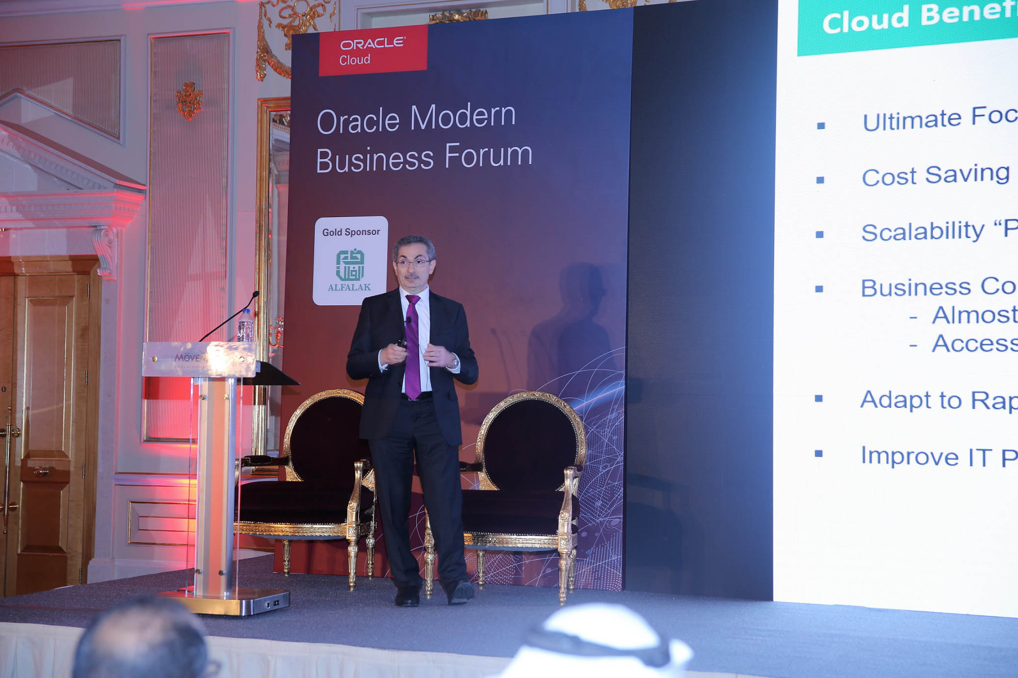 Al Falak Takes Part in Oracle Modern Business Forum as Gold Sponsor