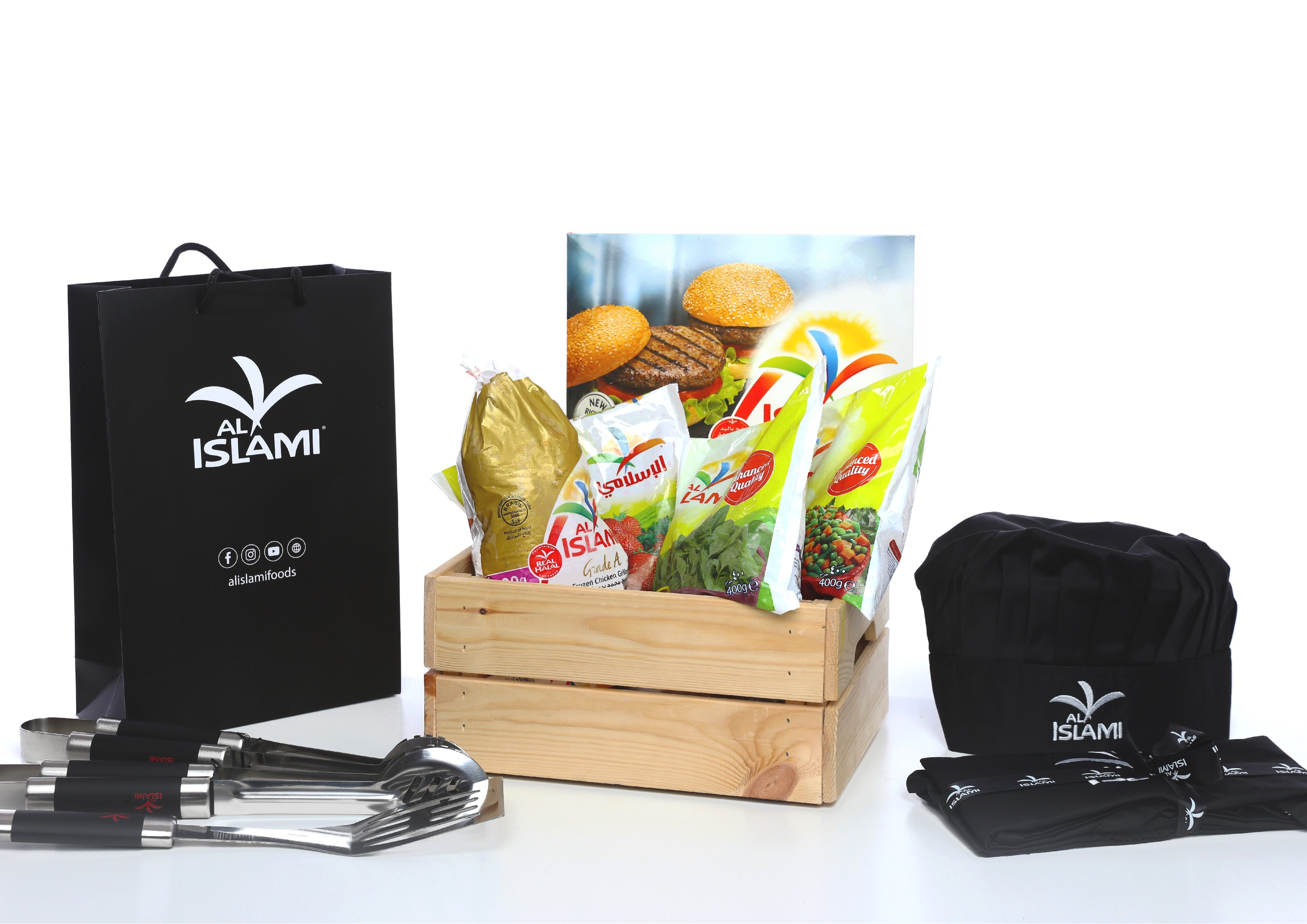 Al Islami Introduces Limited Edition Chef Boxes this Ramdan Season
