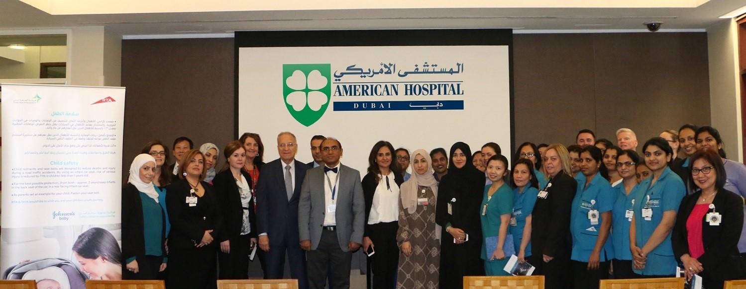 American Hospital Dubai Hosts Public Awareness Campaign To