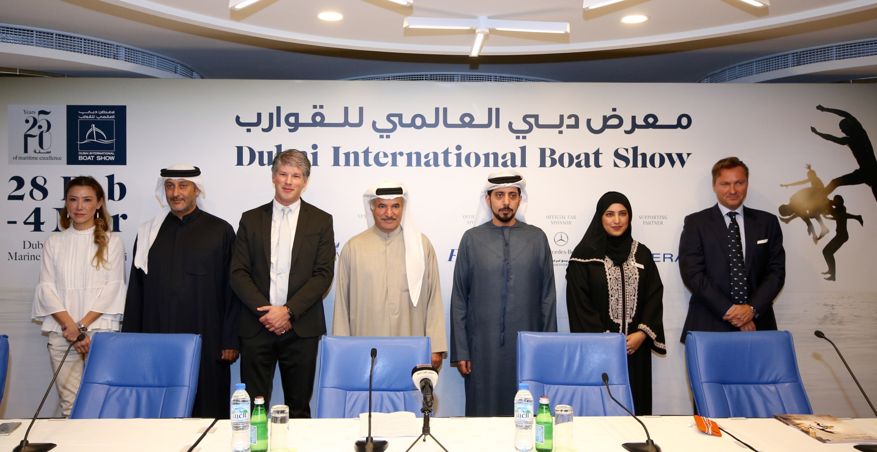 Amid Pioneering Marine Projects and Industry Innovation, Dubai International Boat Show Reaches 25-Year Milestone