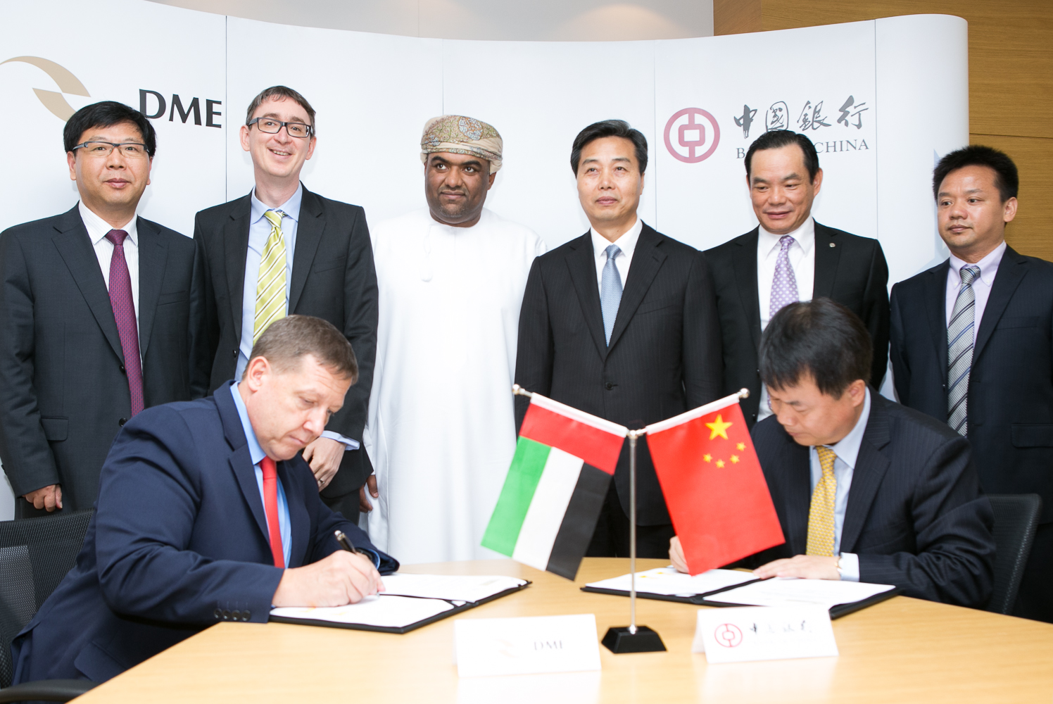 Bank of China and DME announce partnership agreement