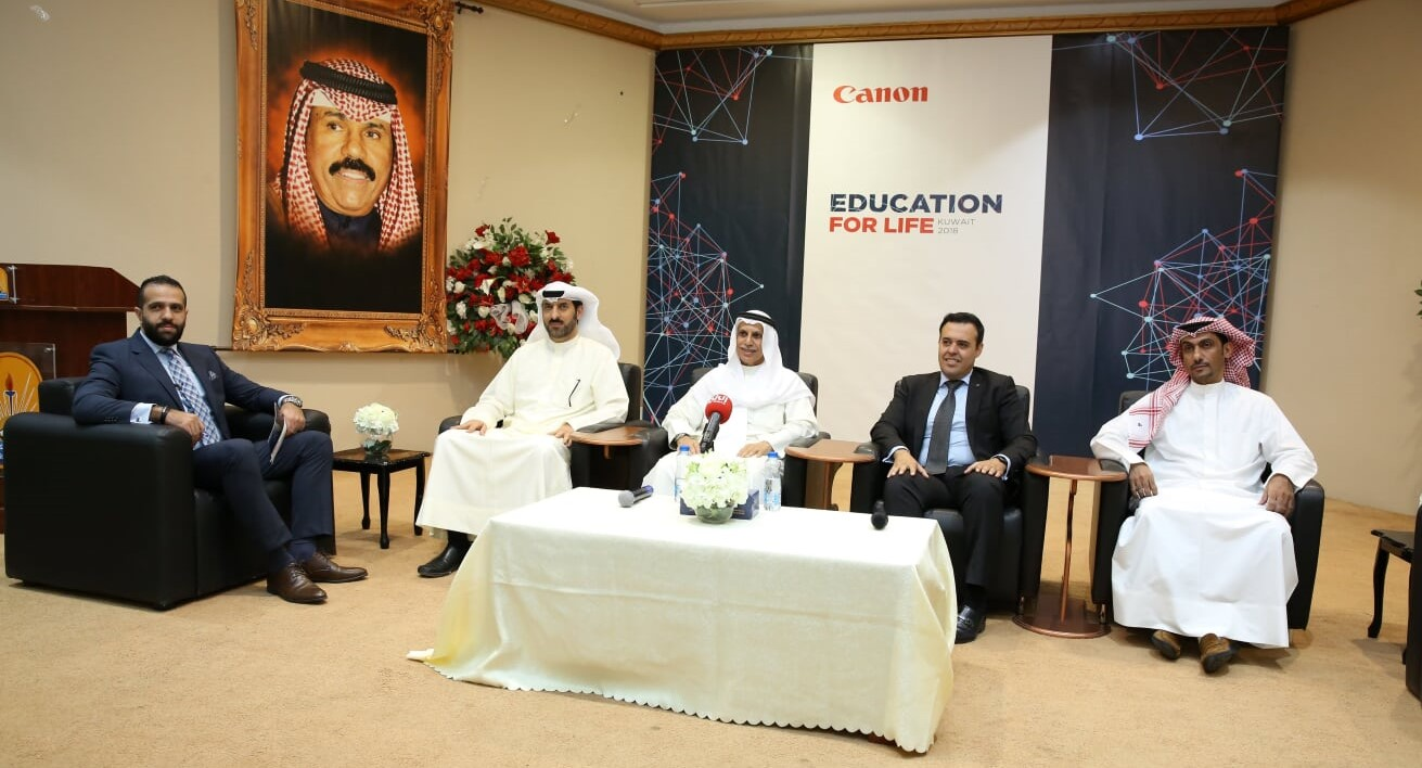 Canon Partners with Al Sayer Group and the Kuwait Teachers Society to Highlight the Importance of Technology-enabled Education in Kuwait