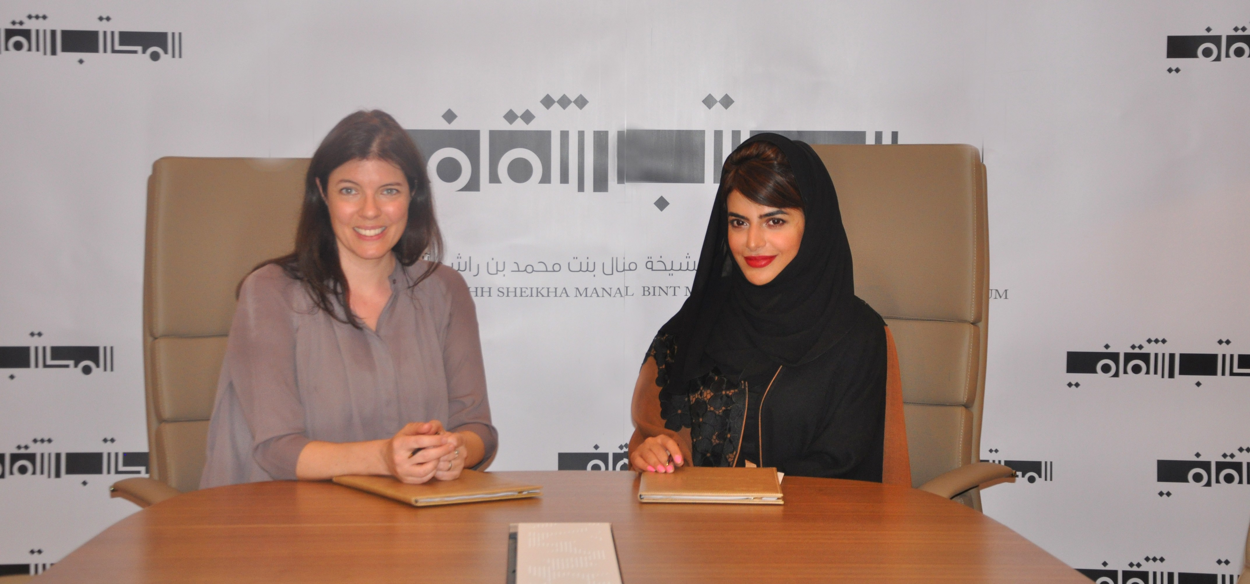 The Cultural Offices and Art Dubai strengthen their cooperation through new Memorandum of Understanding