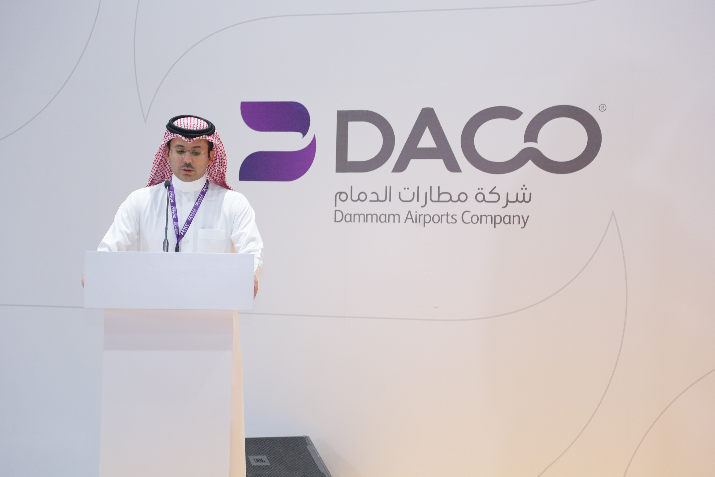 Dammam Airports Company Signs Agreements with Vanderlande and Serco Middle East at 18 th Airport Show