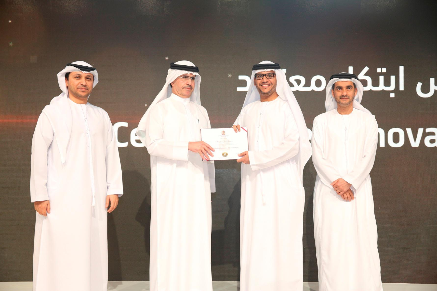 DEWA Honours Winners of Internal Excellence Awards for Second Half of 2016