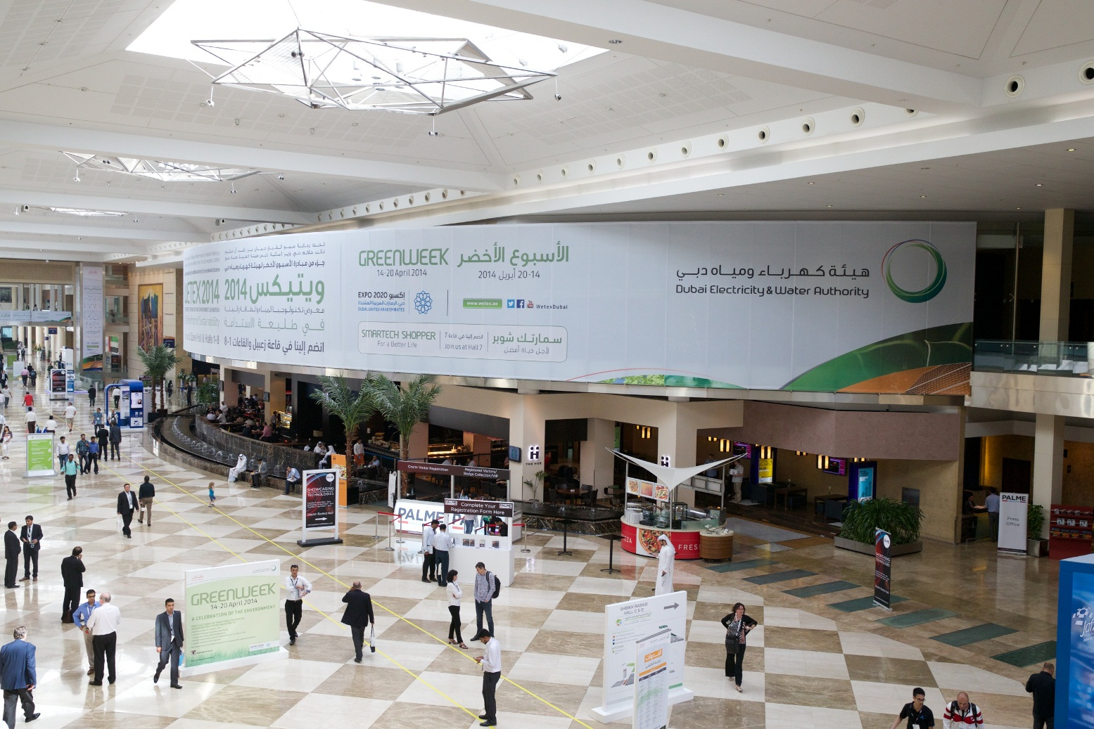 DEWA organises 17th Water, Energy, Technology and Environment Exhibition (WETEX) for April 2015