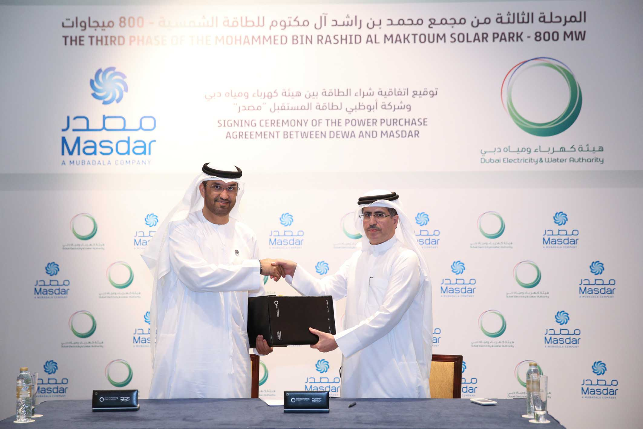 DEWA Signs Power Purchase Agreement with Masdar for Third