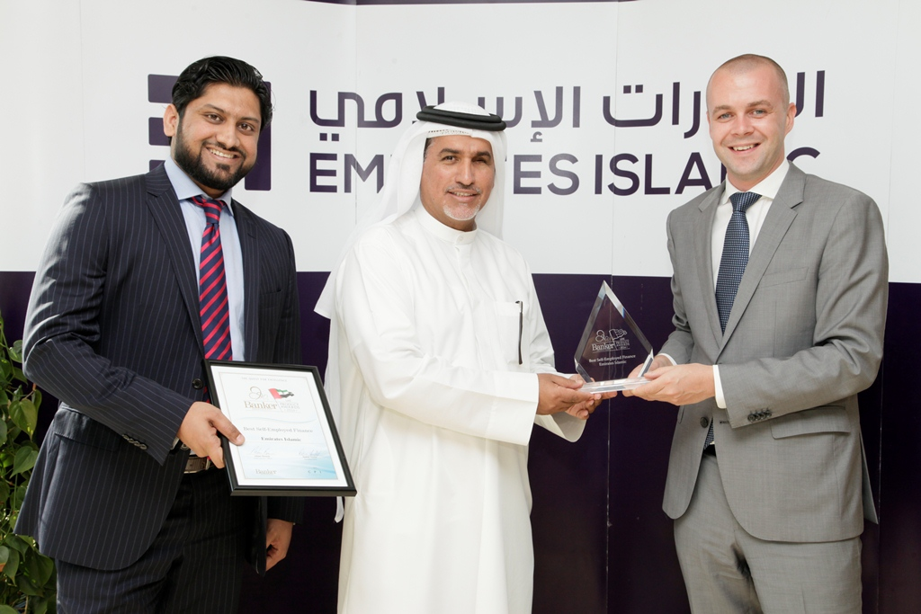 Double win for Emirates Islamic at Banker Middle East Product Awards 2014
