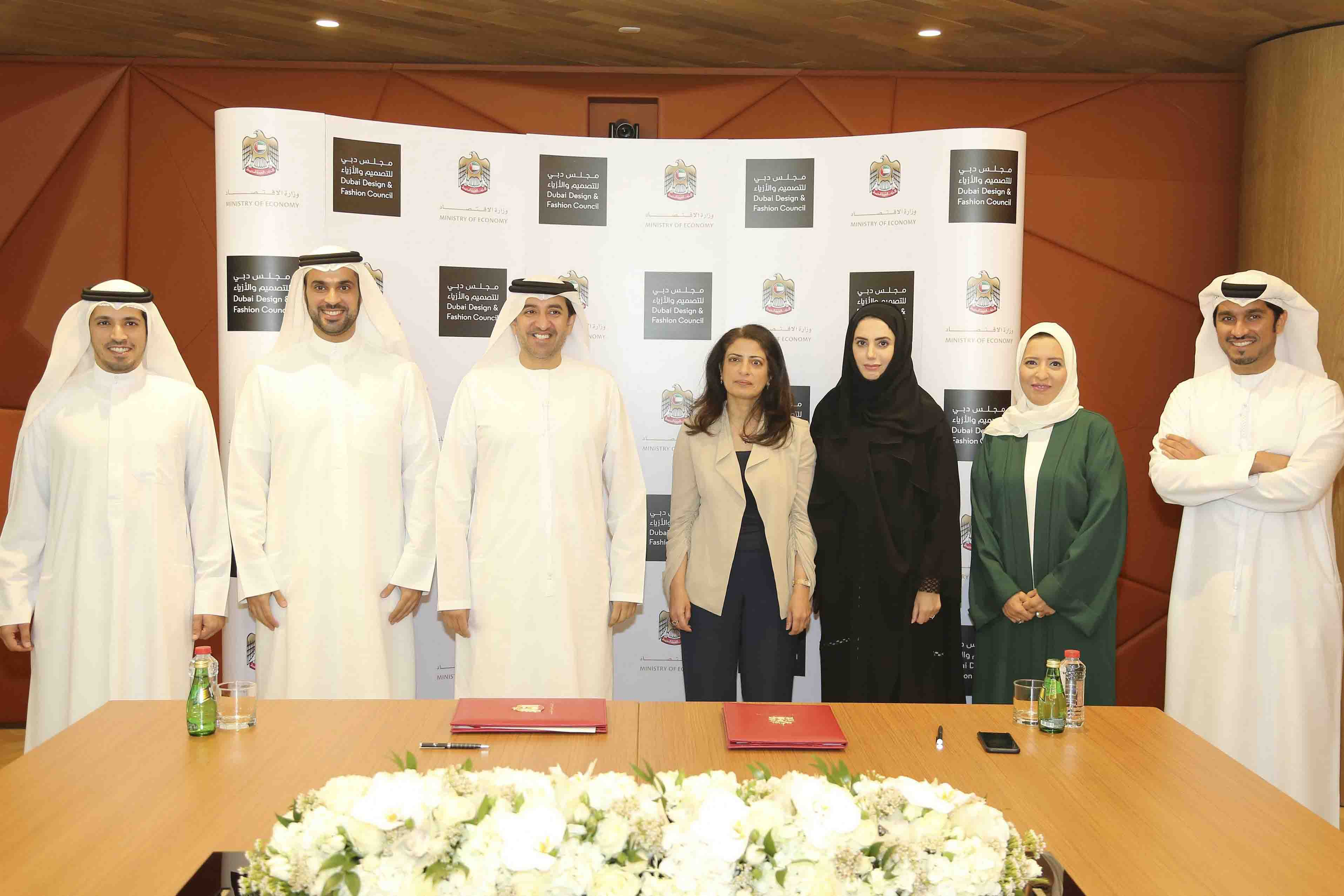 Dubai Design and Fashion Council signs MoU with The Ministry of Economy for the Protection of Intellectual Property Rights
