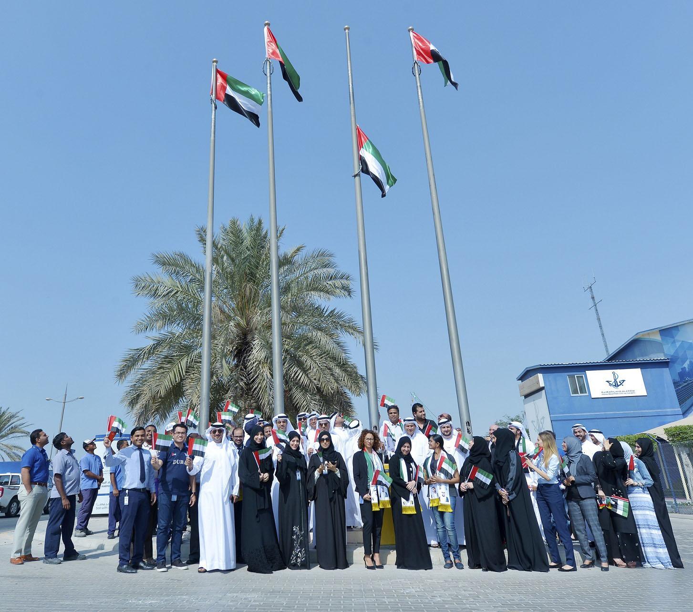 Dubai Maritime City Authority Celebrates National Unity and