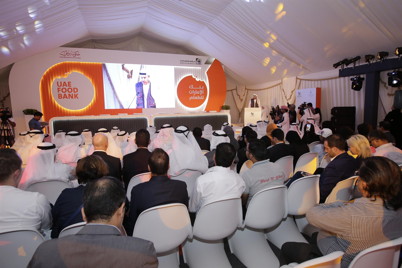 Dubai Municipality Opens First UAE Foodbank Branch | Day of