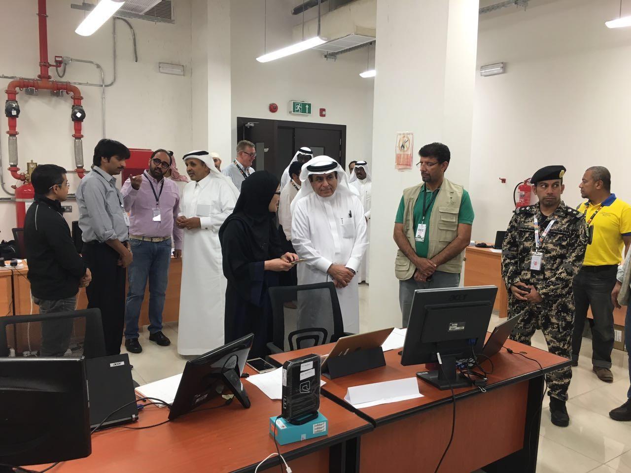 DXC Technology and Makkah Region Development Authority