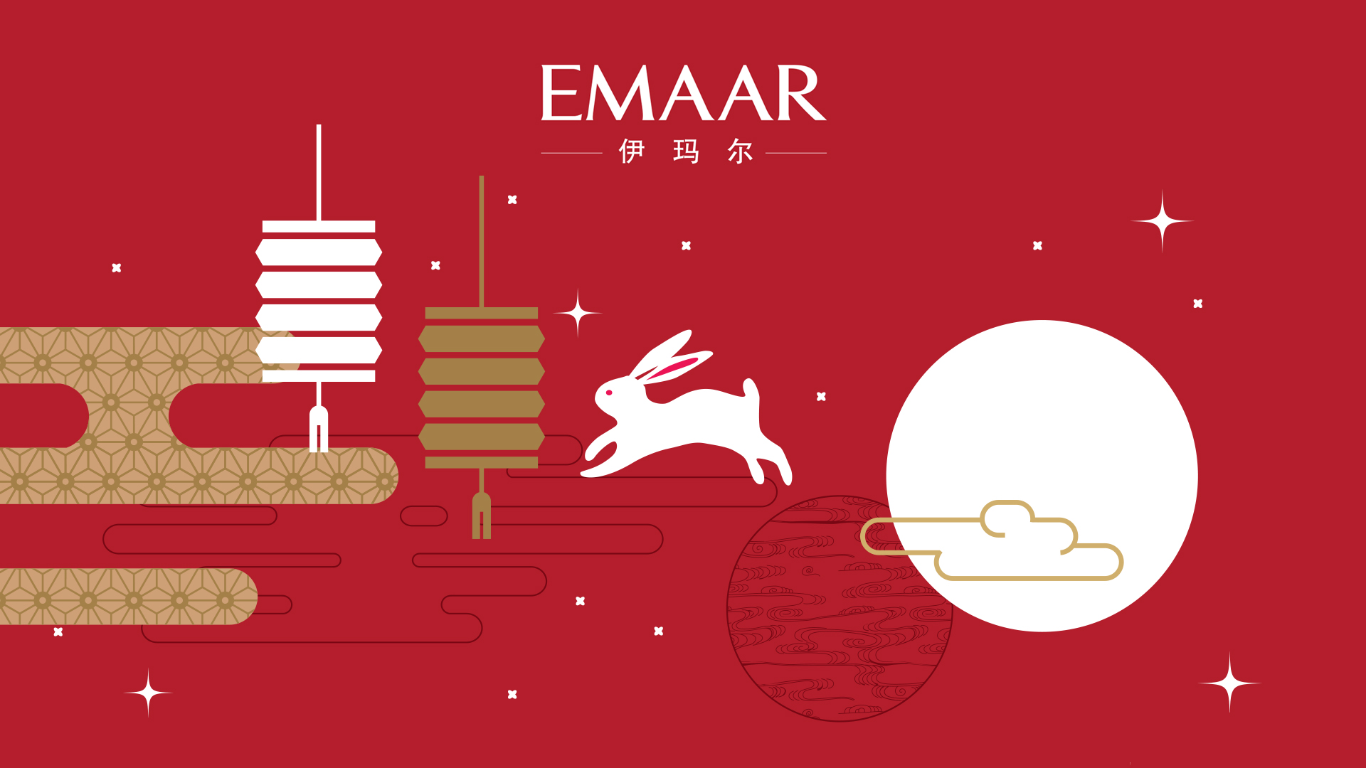 Emaar Launches 'Golden Month Offer' to Celebrate Chinese Mid-Autumn Festival and 'Golden Week' with Special Packages for Chinese Investors