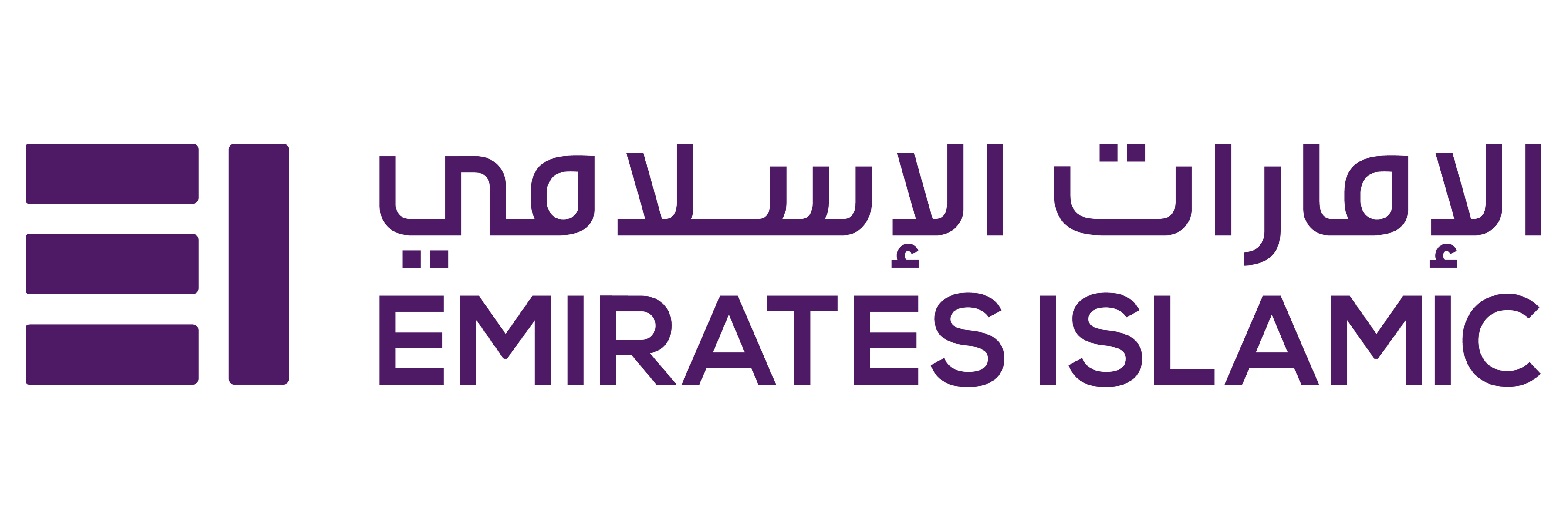 Emirates Islamic announces Ramadan initiatives