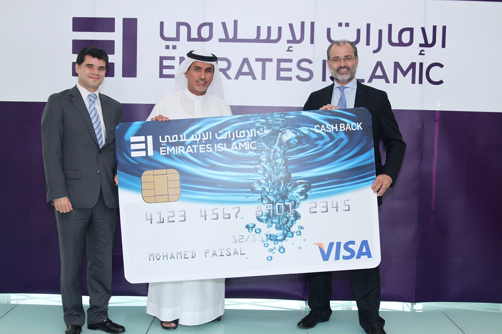 Emirates Islamic launches Cash Back Card