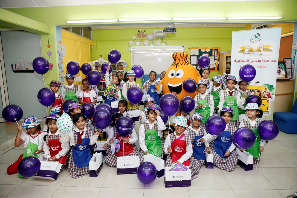 Emirates Islamic organises school visits to teach children the importance of savings