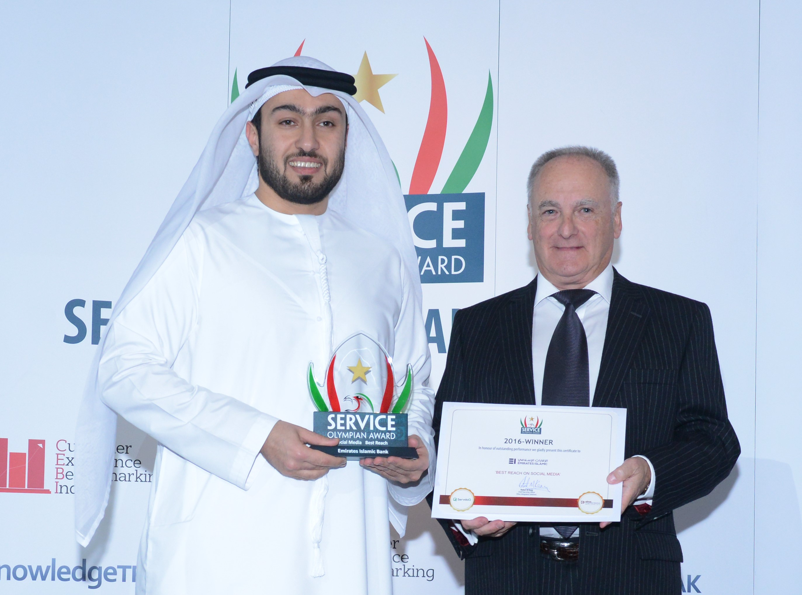 Emirates Islamic wins big at the 2016 Service Olympian Awards