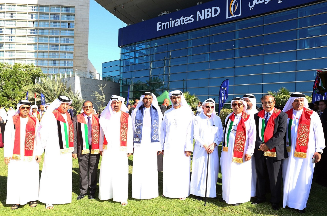 Business News in Dubai, Corporate News in Dubai, Press Release in Dubai, Business Events in Dubai, Business forum in Dubai