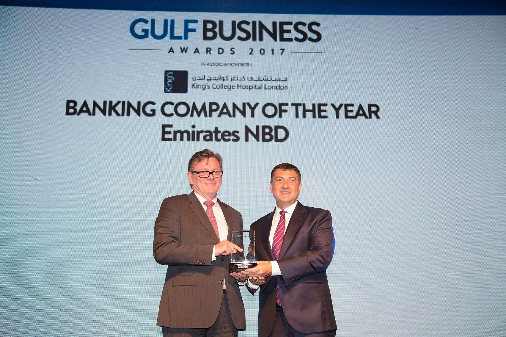 Emirates NBD Named 'Banking Company of the Year' by Gulf Business