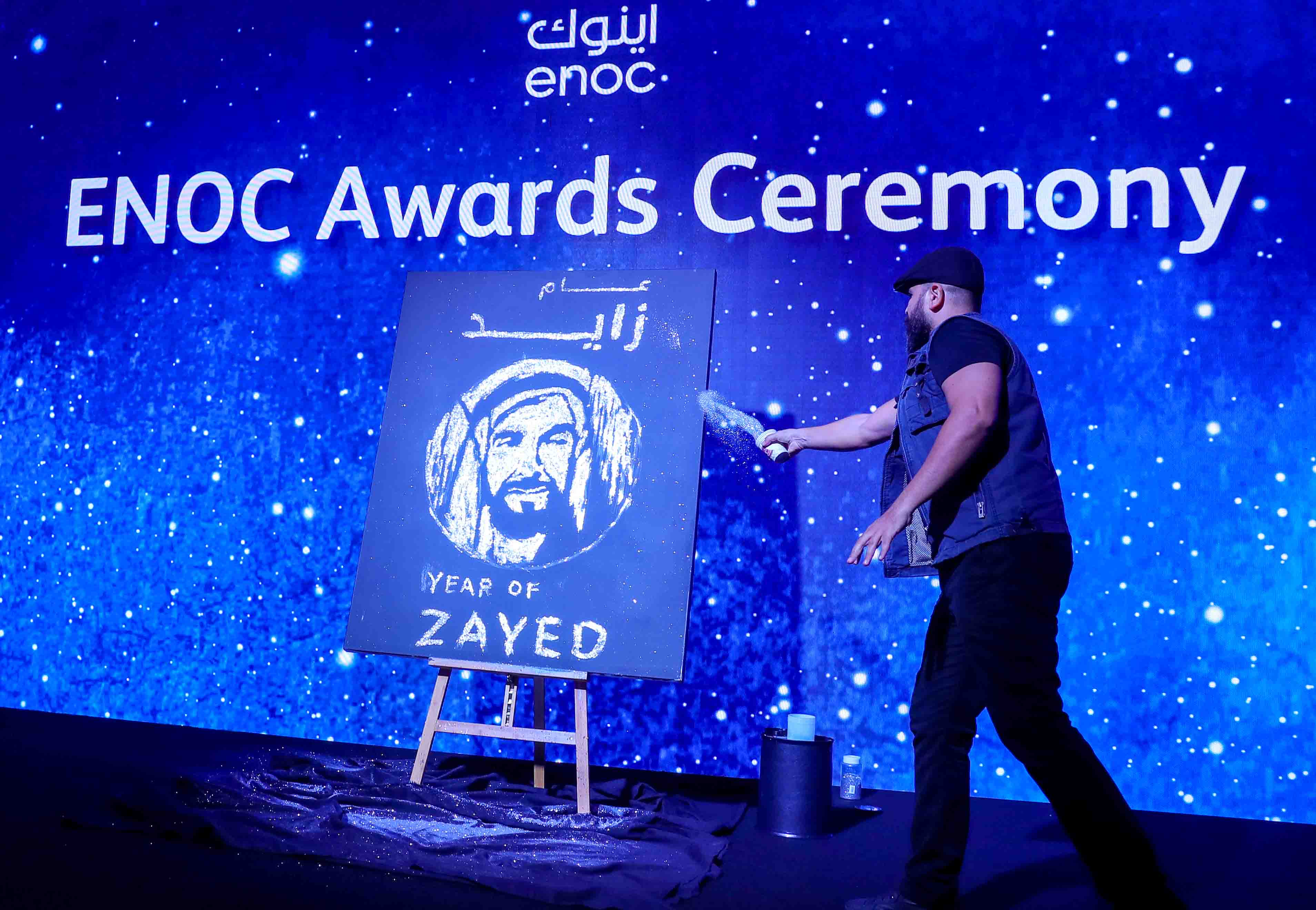 ENOC Honours Employees' Competence, Commitment, Achievements at Awards Ceremony