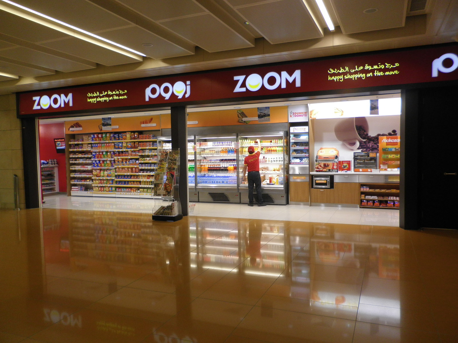 ENOC Retail offers over 60 lucky customers at ZOOM stores on Dubai Metro network free travel for a year
