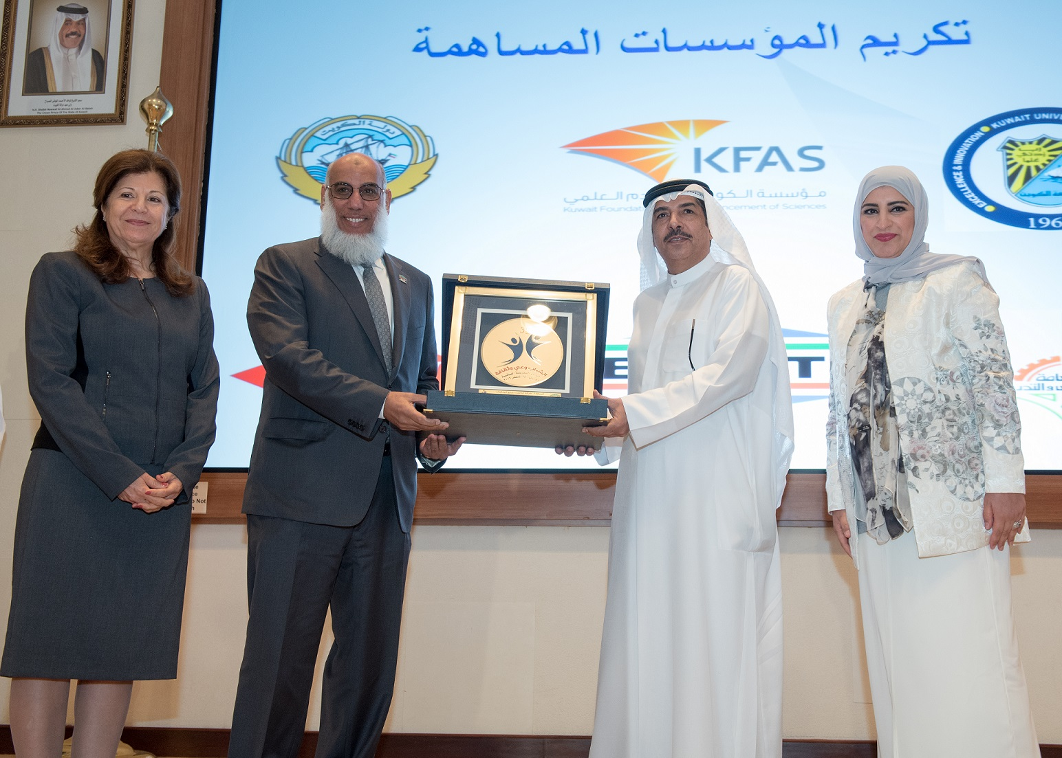 EQUATE Participates in KISR Summer Training Course Graduation Ceremony For the 11th Consecutive Year