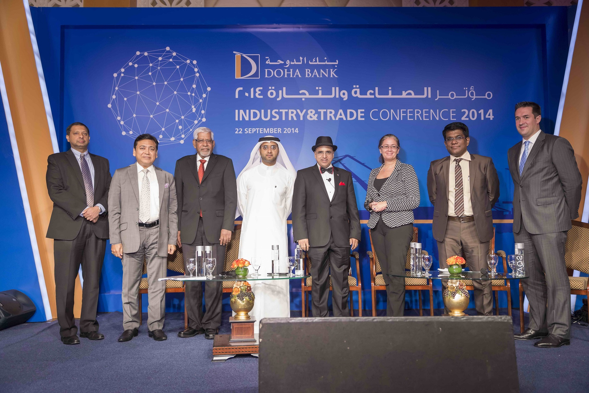Experts Call for Greater Cross-Industry Partnership and Regulatory Alignment at Industry & Trade Conference in the UAE