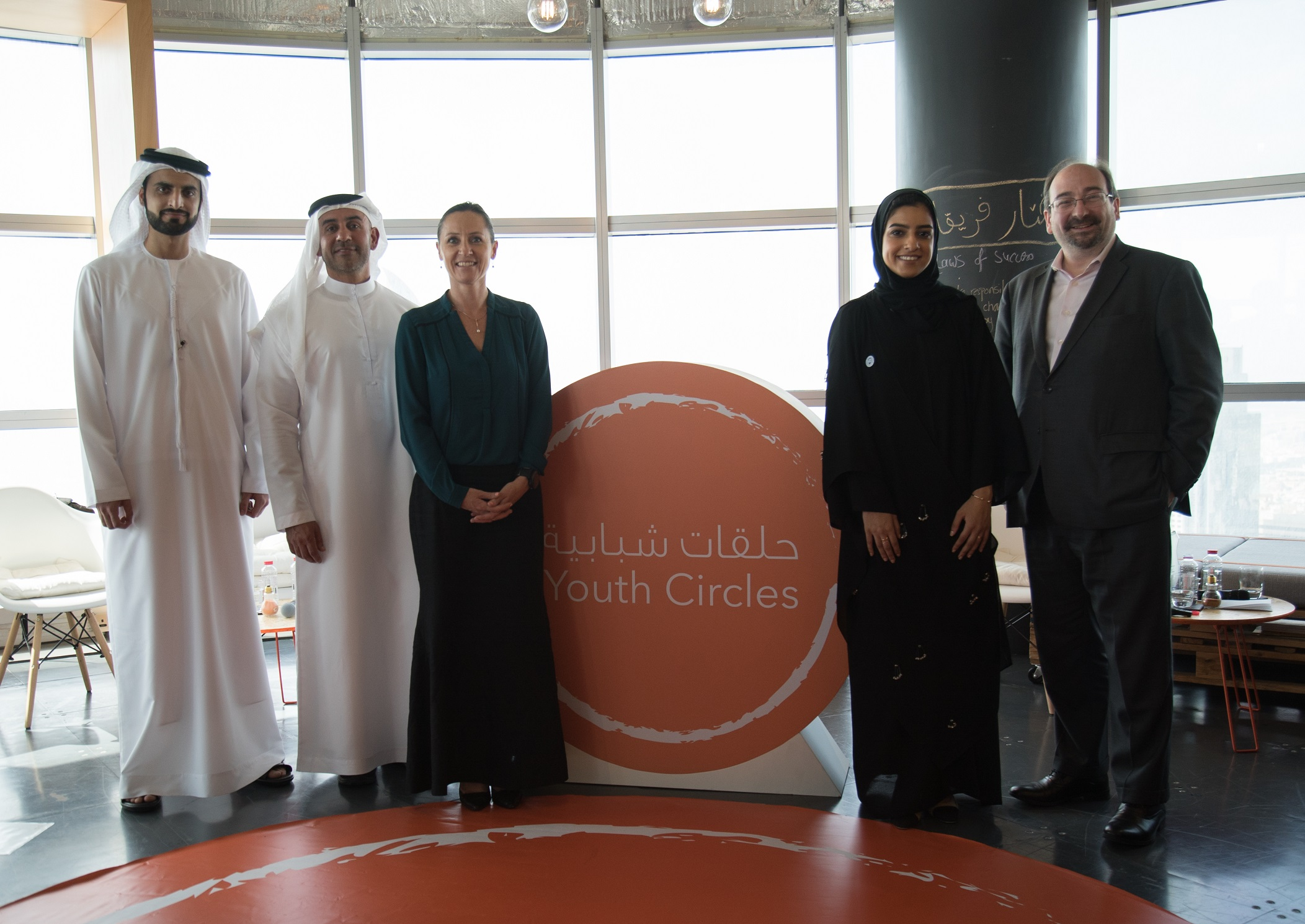 EY Youth Council Debates Social Progress Index for the UAE During its Inaugural Youth Circle