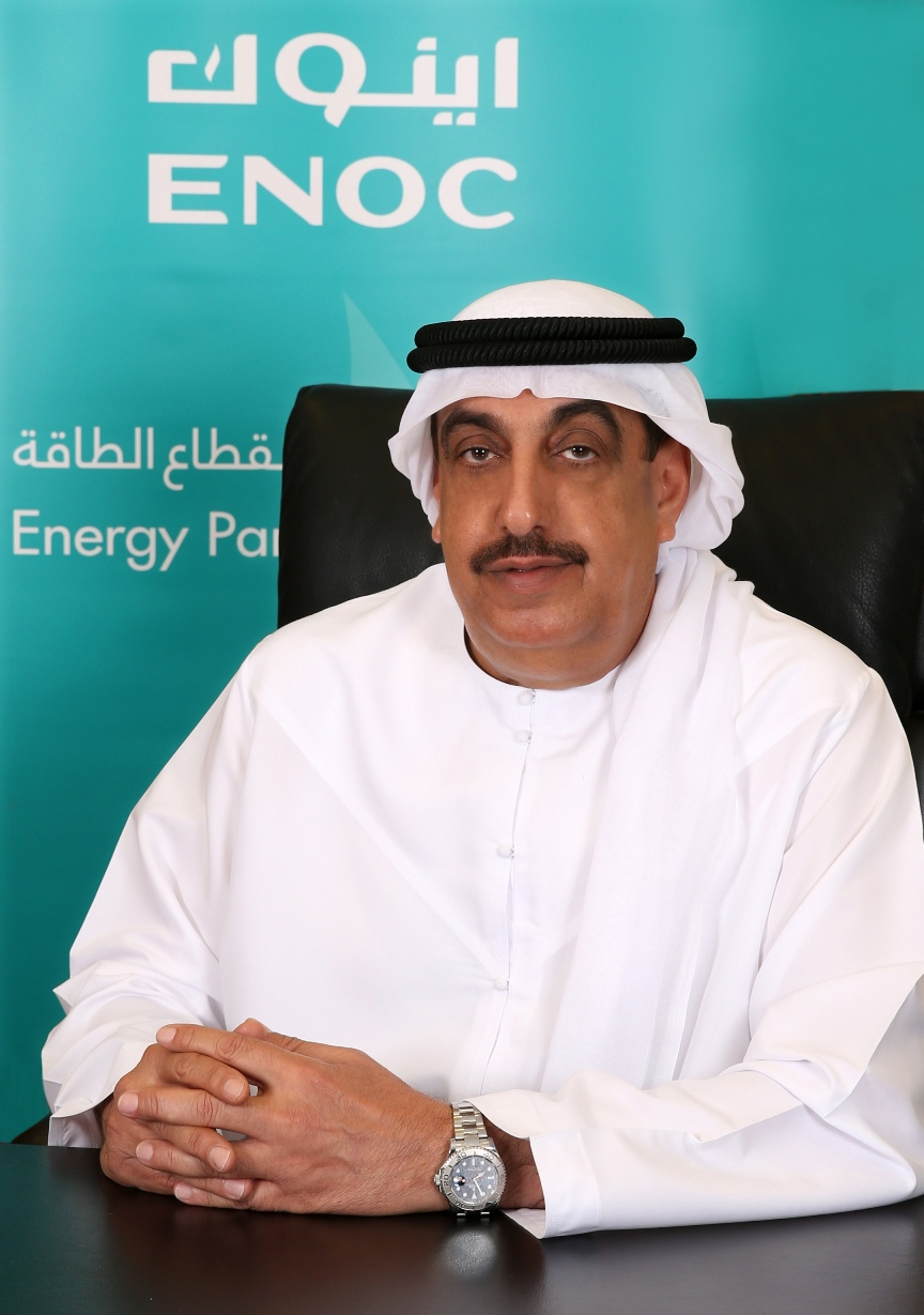 Fill and go at all ENOC/EPPCO stations in the UAE