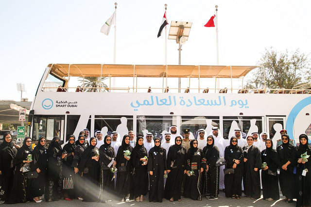 Happiness Champions' from Various Government Entities Join Smart Dubai's 'Happiness Tour