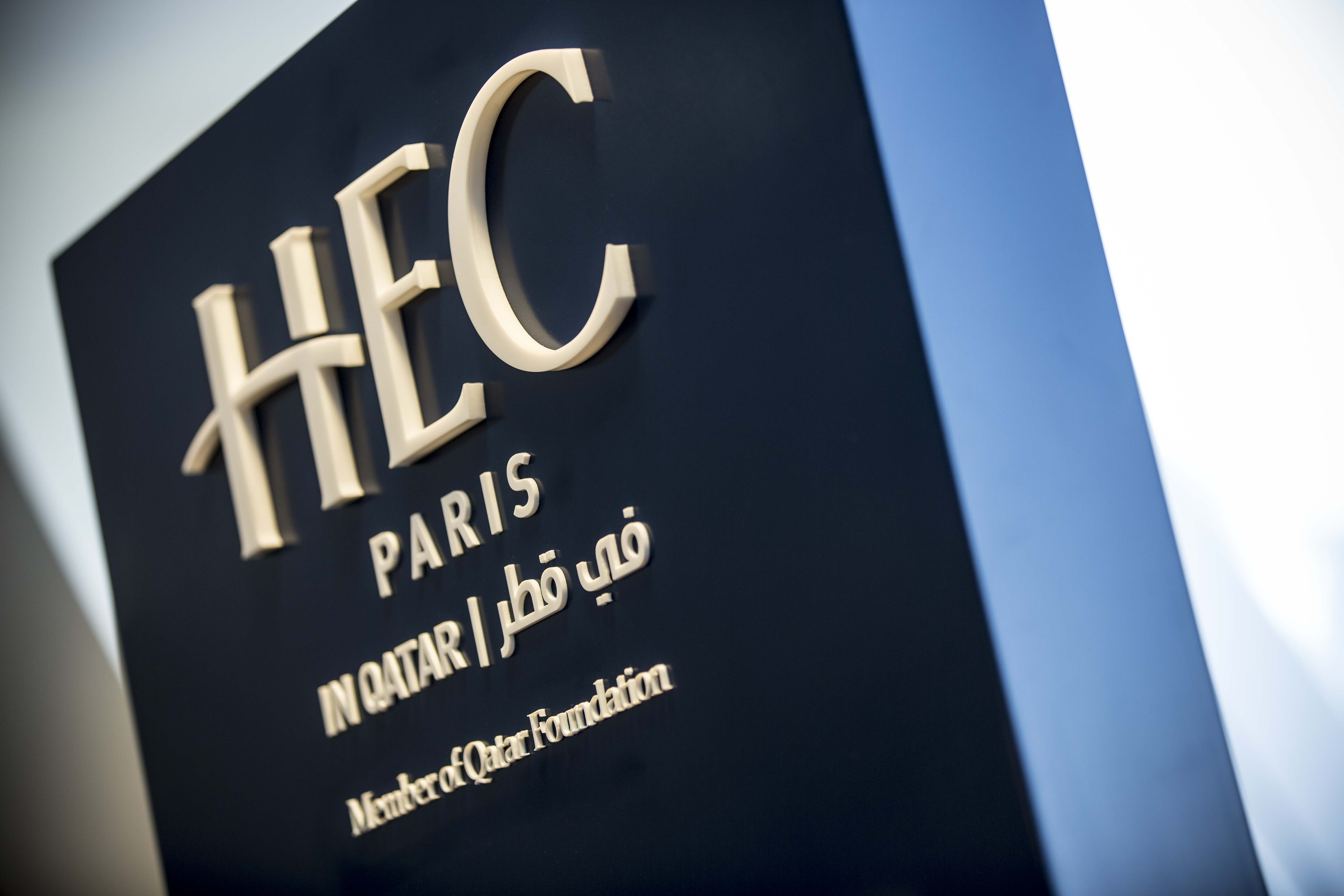 HEC Paris Targets Ambitious Executives for World-Class
