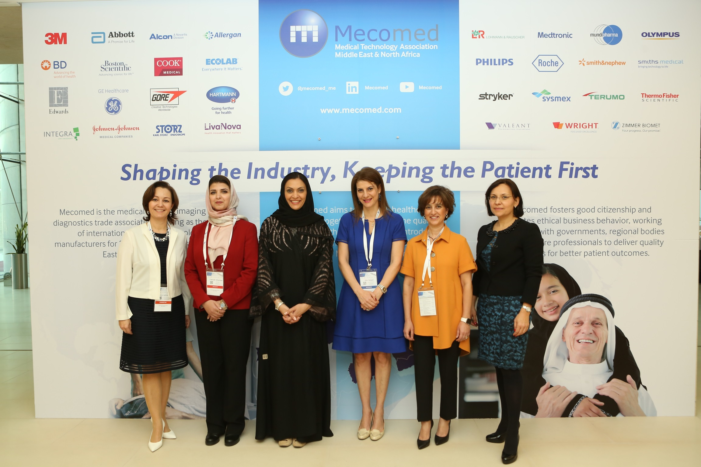 International Women's Day: Healthcare Leaders Commit to Raising the bar on Gender Diversity at the 2017 MENA MedTech Forum