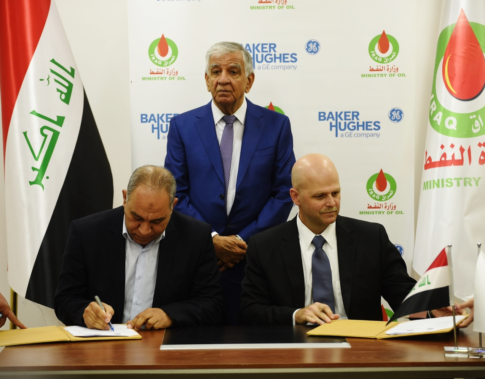 Iraq Ministry of Oil and Baker Hughes, a GE Company Sign a Contract for Modular Natural Gas Liquids Plant Solution for Flare Gas Recovery