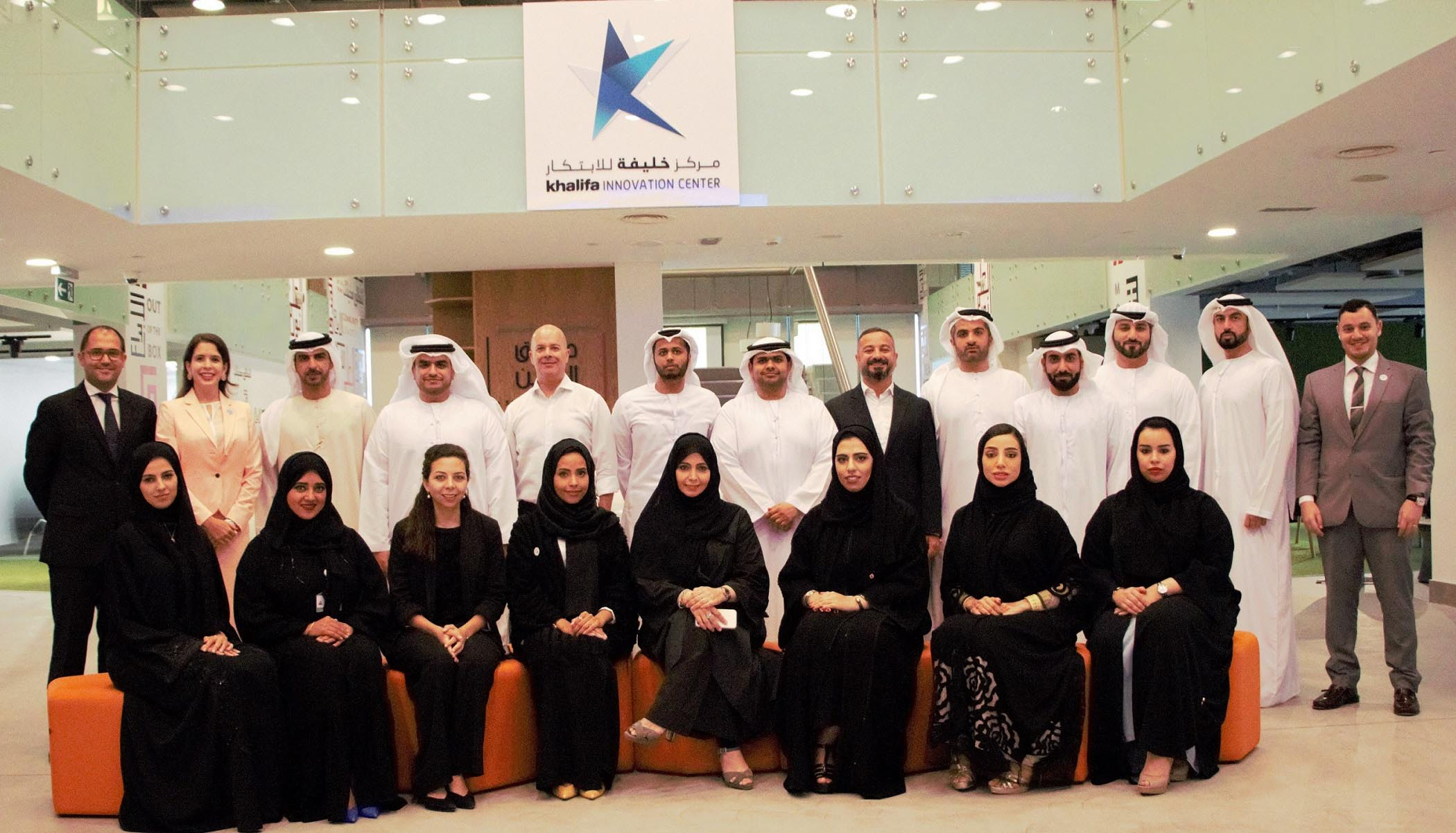 Khalifa Fund for Enterprise Development Successfully Conducts Innovation Management Certification Training Program for Employees