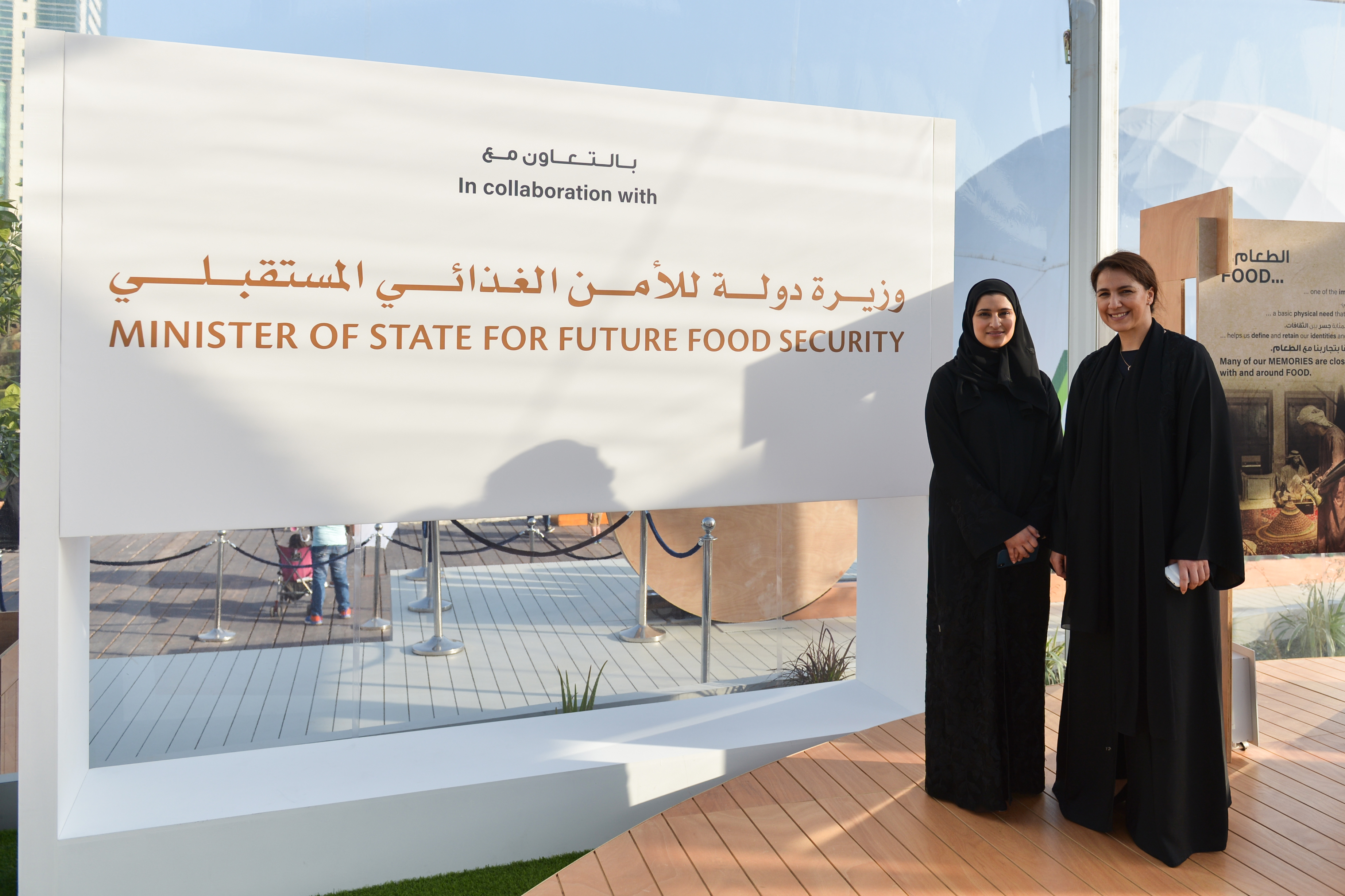 Mariam Almheiri and Sarah Al Amiri Visit the 'ALZAD World of Food' Pavilion at Mother of The Nation Festival