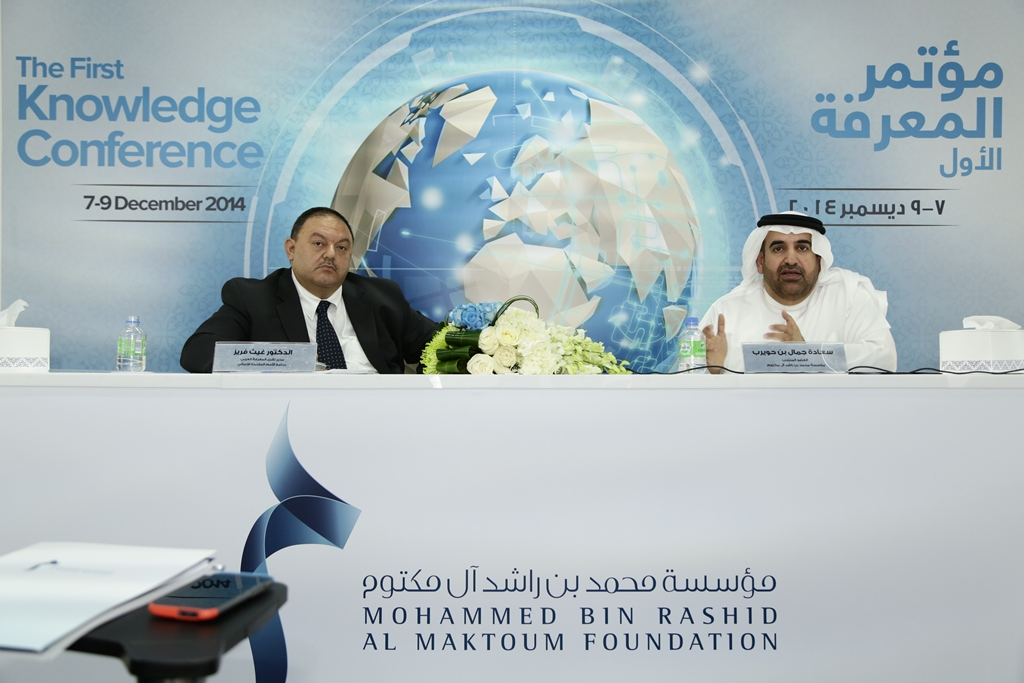 MBRF launches first 'Knowledge Conference' and Sheikh Mohammed bin Rashid Al Maktoum Knowledge Award