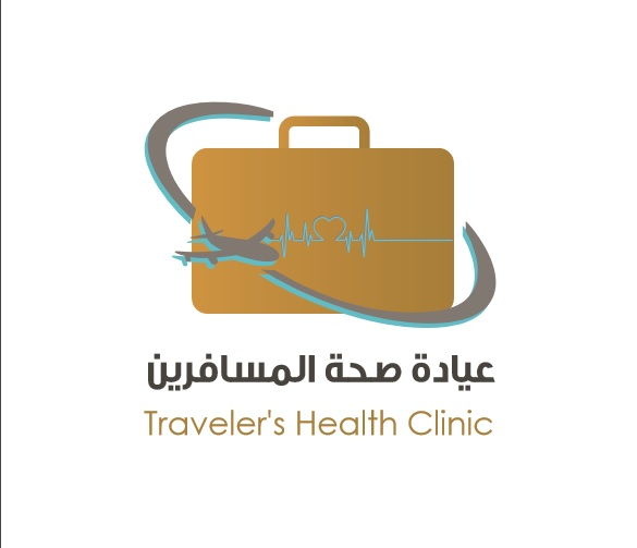 Travellers Health Clinic: Ministry Of Health & Prevention Calls On Holidaymakers To
