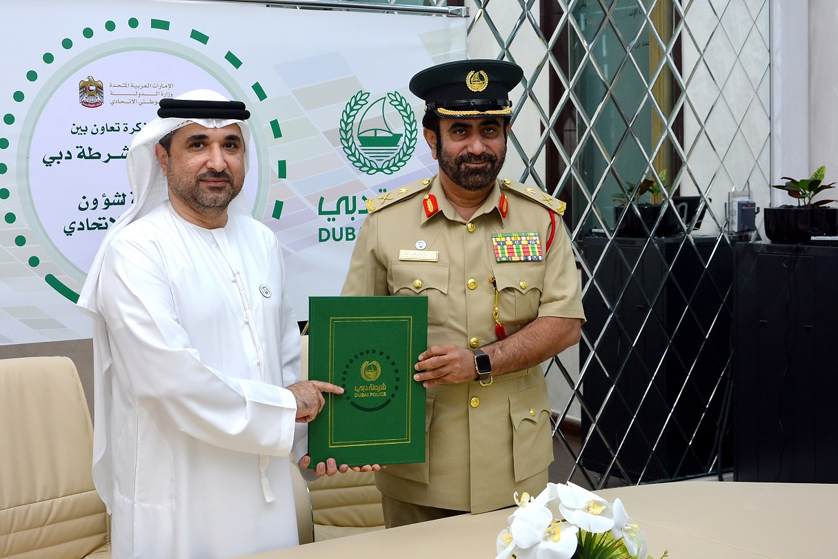 Ministry of State for Federal National Council Affairs Signs MoU with Dubai Police General Command to Include Its Staff in the 'Esaad' Programme