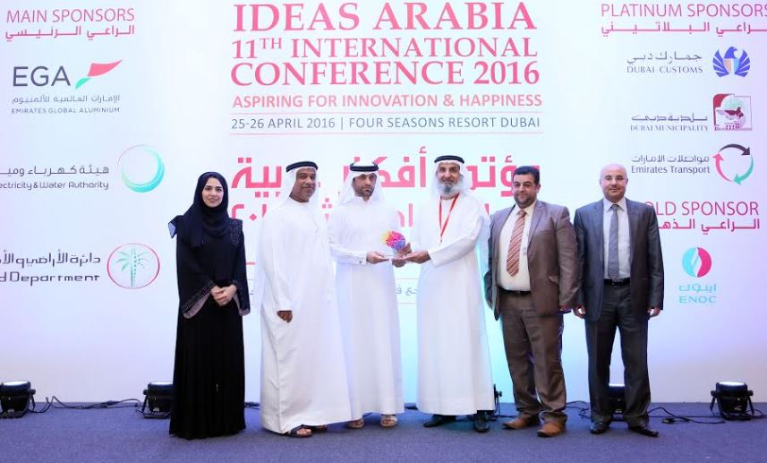 RTA wins Arab Ideas Award for recycling Bus Wash Water   Day
