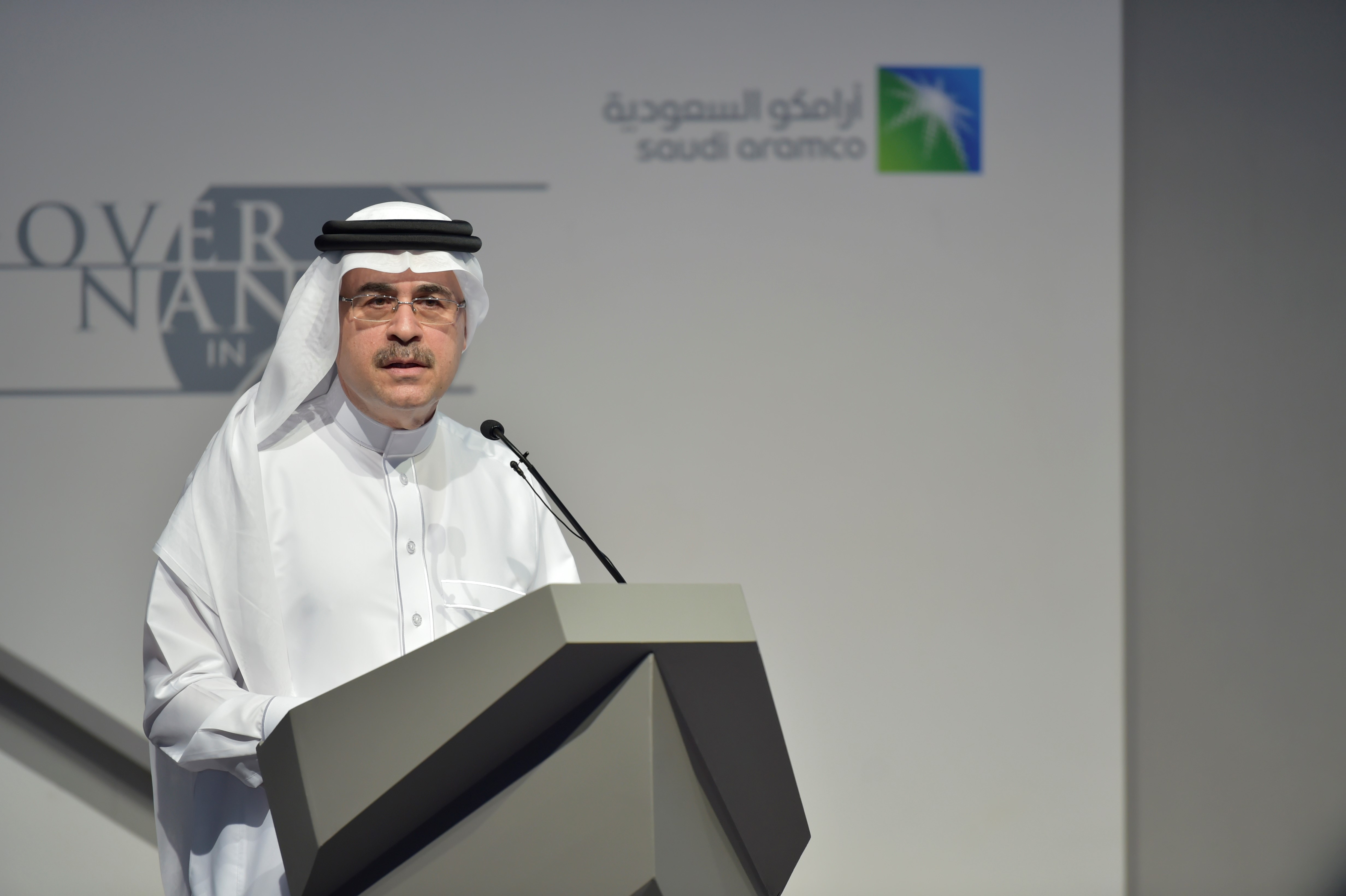 Saudi Aramco Co-Hosts 'Governance in Focus' Forum with UAE's
