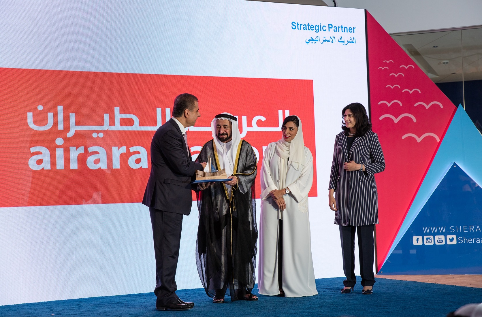 Sheraa and Air Arabia Collaborate to Launch 'Travel and  Tourism' Track